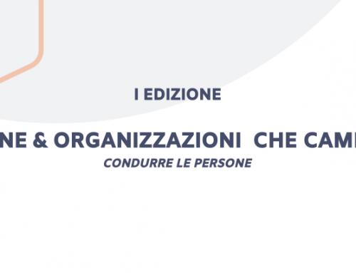 EVENTO ANNUALE 2017 – Persone e organizzazioni che cambiano – I edizione