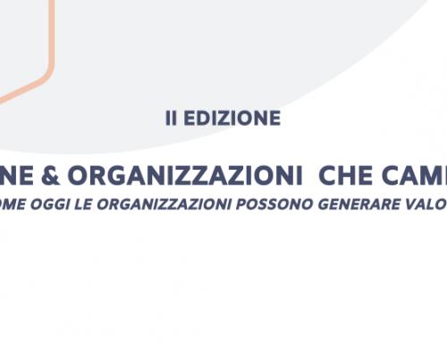 EVENTO ANNUALE 2018 – Persone e organizzazioni che cambiano – II edizione